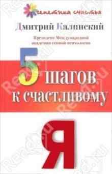 5 ����� � ����������� � - ��������� �������