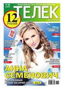 ����� PRESSA.RU 38-2014 (PRESSA.RU �������� ������ �����)