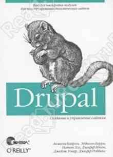 Drupal. �������� � ���������� ������ (������ ������)