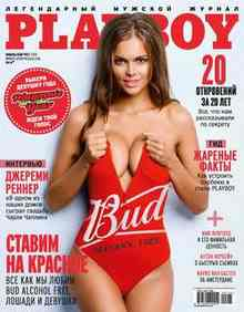 Playboy 07-08/2015 (��������� �������)