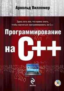 ���������������� �� � (DVD) (�������� �������)