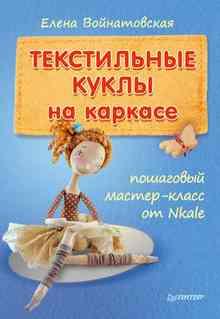 ����������� ����� �� �������: ��������� ������-����� �� Nkale (������������ �����)