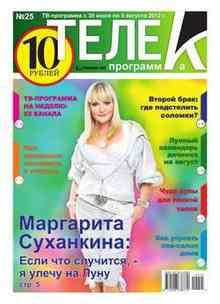 ����� PRESSA.RU 25-7-2012 - PRESSA.RU �������� ������ �����