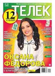 ����� PRESSA.RU 10-2015 (PRESSA.RU �������� ������ �����)