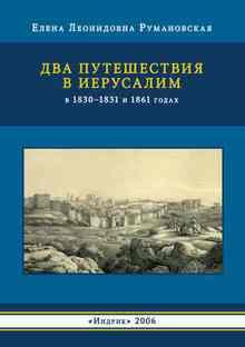 ��� ����������� � ��������� � 18301831 � 1861 ����� (����������� �����)