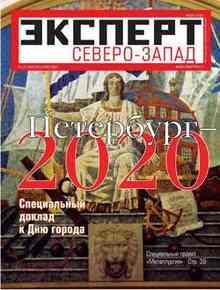 ������� ������-����� 20-2012 (������-����� �������� ������� �������)