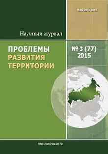 �������� �������� ����������  3 (77) 2015 (��������� �������)