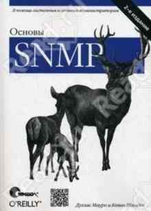 ������ SNMP - ����� ������