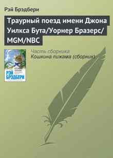 �������� ����� ����� ����� ������ ����/������ �������/MGM/NBC - �������� ���