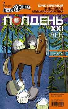 �������, XXI ��� (���� 2010) (��������� �������)