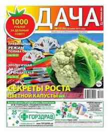 ���� Pressa.ru 12-2015 - Pressa.ru �������� ������ ����