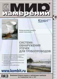 ��� ���������  11 2007 (��������� �������)