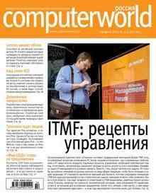 ������ Computerworld ������ 14-15/2015 (������� ��������)
