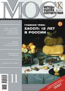������ ������ ������������  11 2012 - ��������� �������