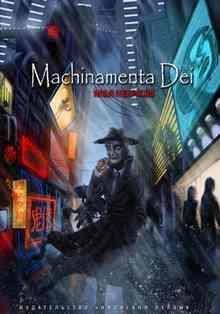 Machinamenta Dei (�������� ����)