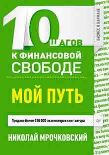 10 ����� � ���������� �������. ��� ���� - ����������� �������