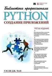 Python. �������� ����������. ���������� ������������� - ����� ���