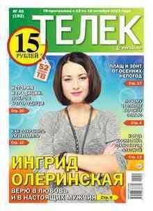 ����� PRESSA.RU 40-2015 (PRESSA.RU �������� ������ �����)