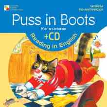 Puss in Boots / ��� � ������� (�������� ���������)
