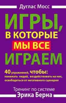 ����, � ������� �� ��� ������. ������� �� ������� ����� �����. 40 ����������, ����� �������� �����, �������������� �� ���, ������������ �� ����������� �������� (���� ������)