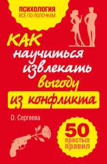��� ��������� ��������� ������ �� ���������. 50 ������� ������ (�������� ������)