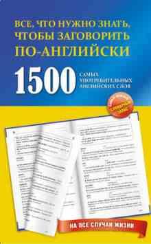 1500 ����� ��������������� ���������� ���� �� ��� ������ ����� (�������� ���������)