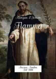 Flamma (������ ������)