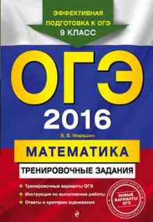 ��� 2016. ����������: ������������� ������� - ������� �. �.