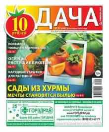 ���� Pressa.ru 21-2015 - Pressa.ru �������� ������ ����