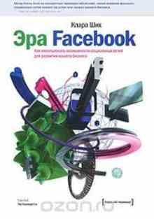 ��� Facebook. ��� ������������ ����������� ���������� ����� ��� �������� ������ ������� - ��� �����