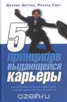 5 ��������� ���������� �������. ��� �������� ������ � ����� ����, ������� ������������ �� ������ (������ ������)