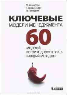 �������� ������ �����������. 60 �������, ������� ������ ����� ������ �������� (�. ��� �����)
