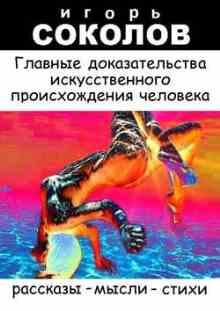 ������� �������������� �������������� ������������� �������� (������� ����� ��������)