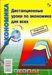 ������������� ����� �� ��������� ��� ���� (CD-ROM) (�������� ���������)