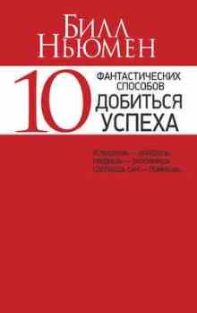 10 �������������� �������� �������� ������ - ������ ����