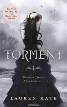 Torment (Kate Lauren)