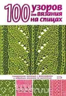 100 ������ ��� ������� �� ������ (���������� �������)