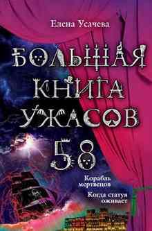 ������� ����� ������  58 (�������) - ������� �����