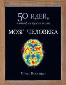 ���� ��������. 50 ����, � ������� ����� ����� (�������� �����)
