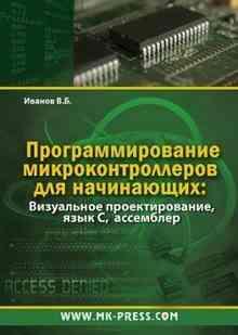 ���������������� ����������������� ��� ����������. ���������� ��������������, ���� �, ��������� ( CD) (������ ��������)