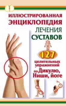 ���������������� ������������ ������� ��������. 127 ����������� ���������� �� ������, ����, ���� - �������� ����