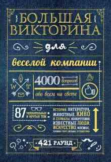 ������� ��������� ��� ������� ��������. 4000 �������� ��� ���� �� ����� (�������� ���������)