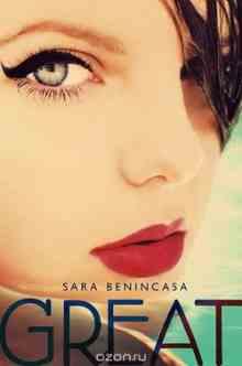 Great (Benincasa Sara)