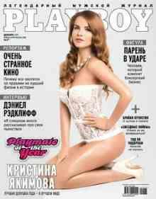 Playboy 12/2015 (�������� ���������)