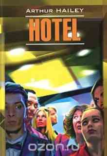 Hotel - Hailey Arthur