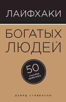 �������� ������� �����. 50 �������� ����������� - ��������� �����