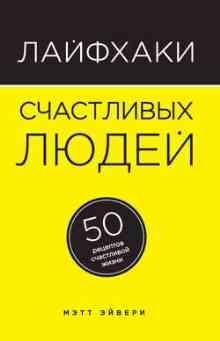 �������� ���������� �����. 50 �������� ���������� ����� - ������ ����