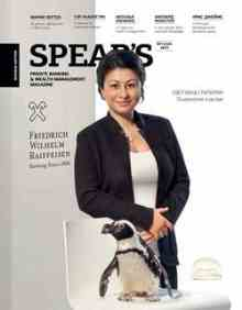 Spears Russia. Private Banking & Wealth Management Magazine. 12/2015 - �������� ���������