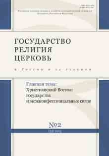 �����������, �������, ������� � ������ � �� �������  2 (33) 2015 (�������� ���������)