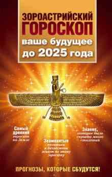 �������������� ��������. ���� ������� �� 2025 ���� - ��� �����������